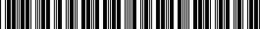 Barcode for PT2063206012