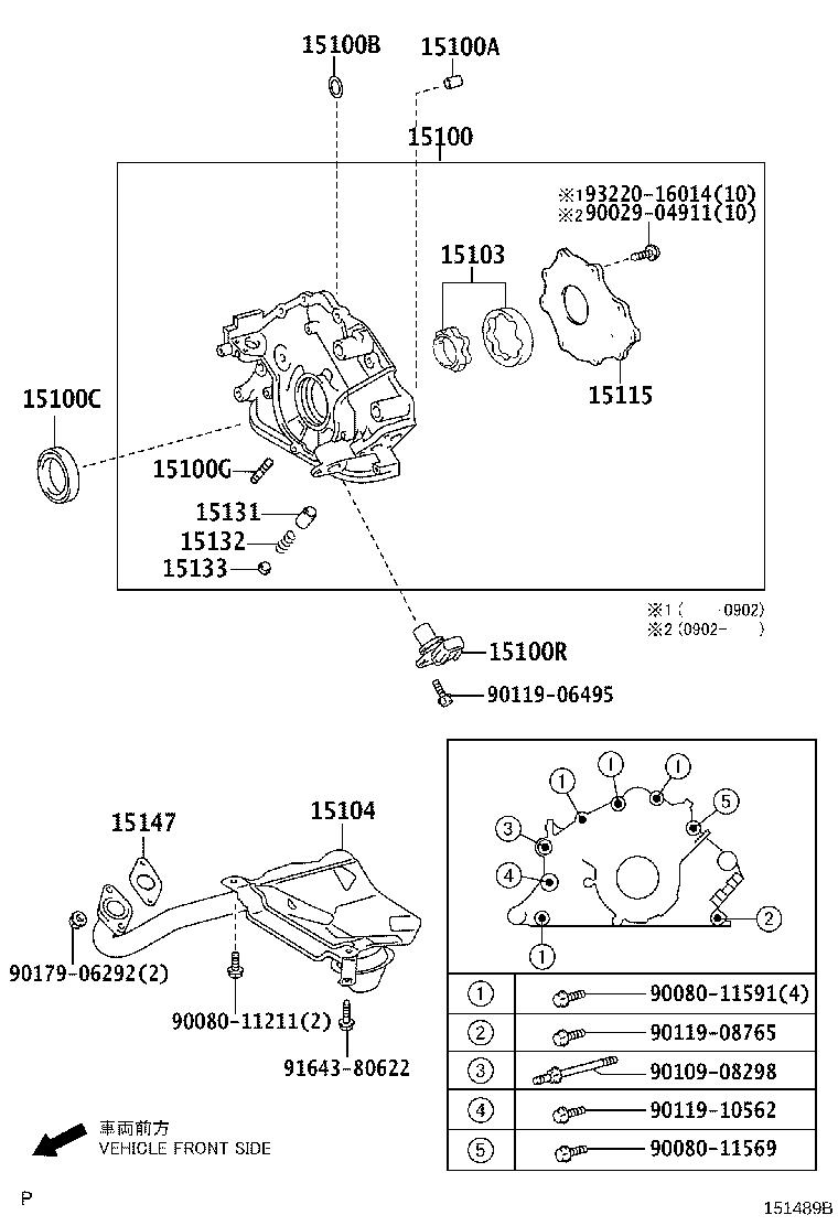 2014 toyota sequoia strainer sub-assembly  oil  engine