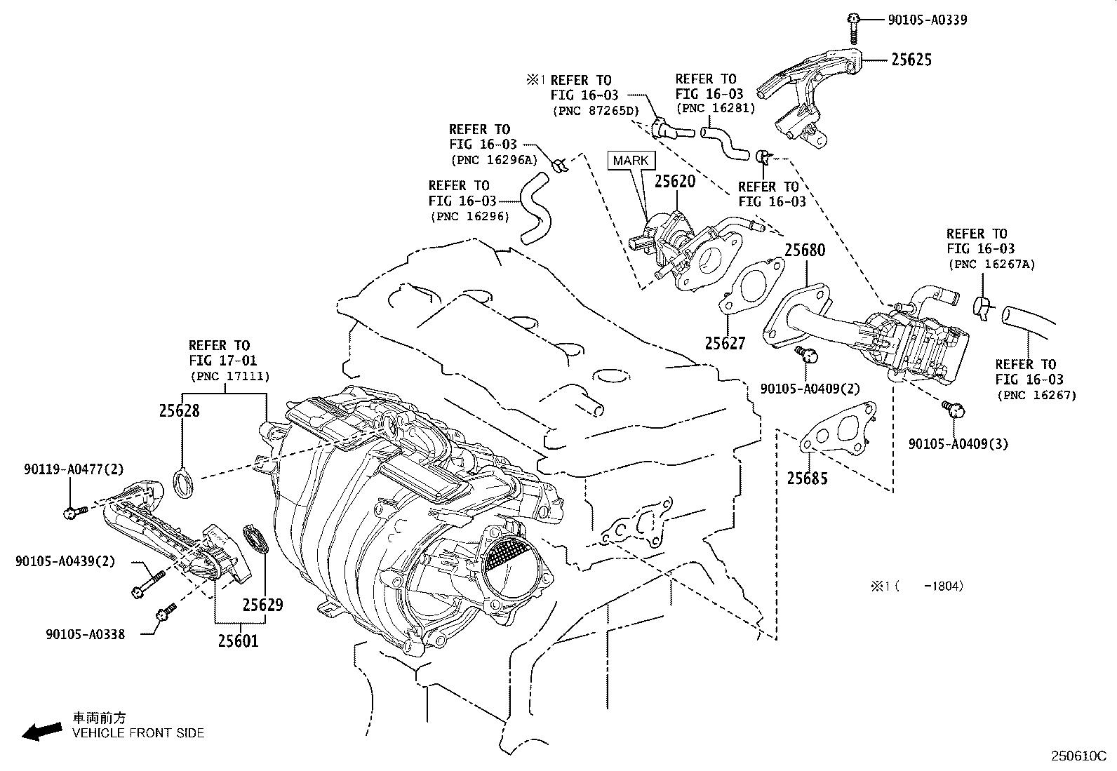 2019 Toyota Camry Egr Tube  Pipe  Egr  No 1  System  Fuel