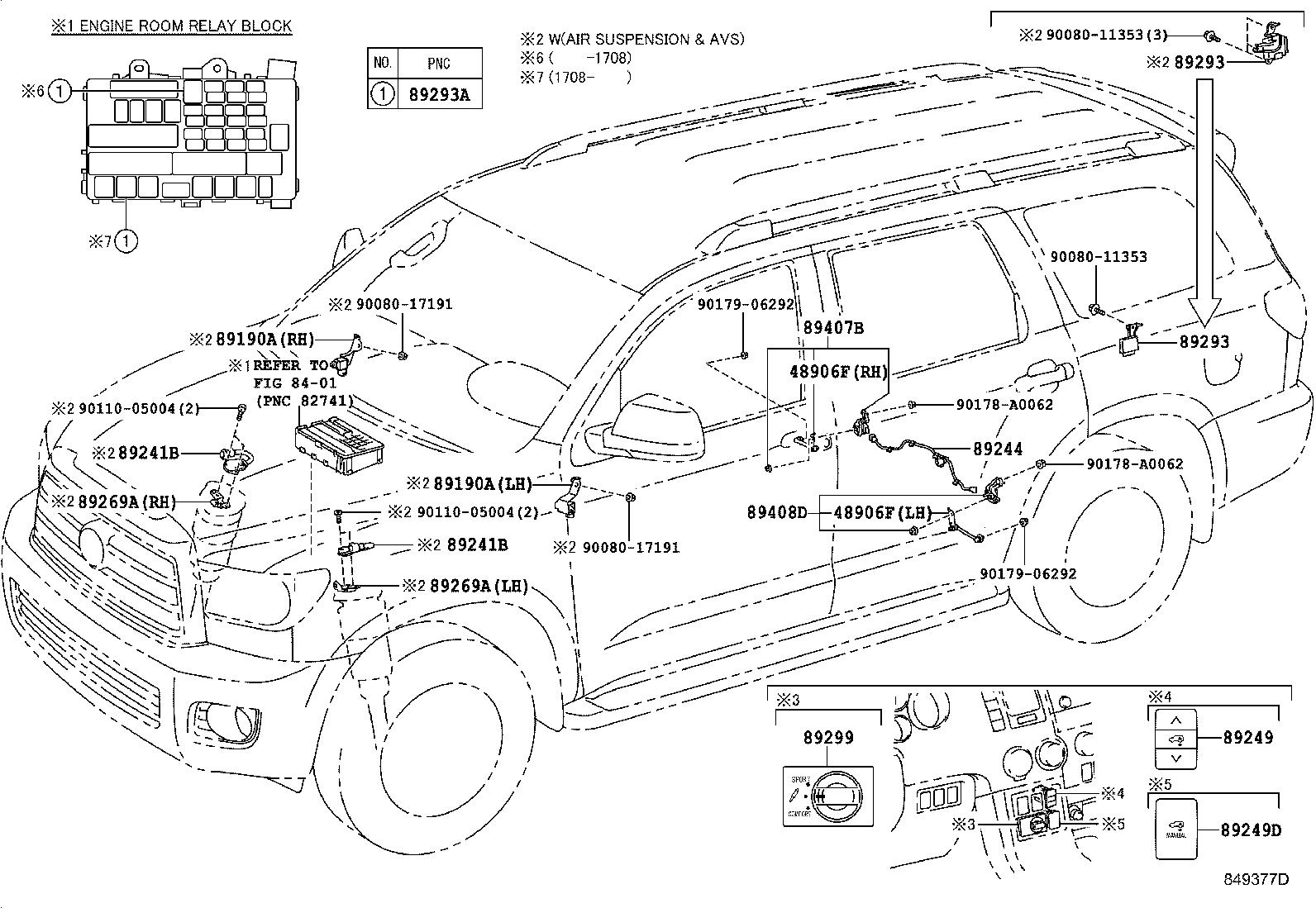 2014 toyota sequoia actuator  absorber control  electrical  plat